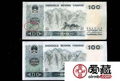 关于错版钞的收藏价值分析