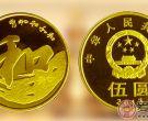 央行发行人民币5元硬币价格与图片