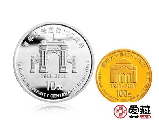 周年庆题材金银币蕴含的特殊价值