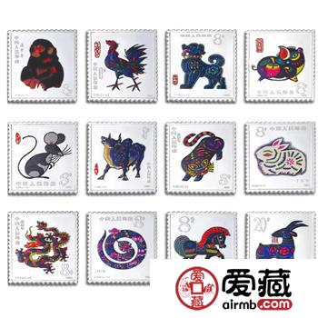 各轮生肖邮票价格与图片资讯