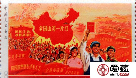 红色邮票价格与图片收藏