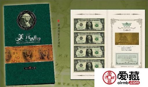 美元连体钞价格与图片行情