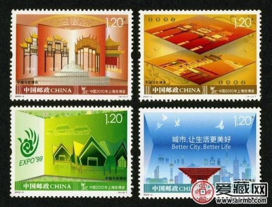 邮票价格查询让你收藏邮票无忧