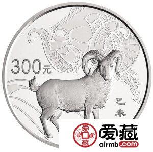 羊年纪念币陆续发布价格上涨