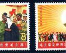 文6毛主席是世界革命人民心中的红太阳整版邮票