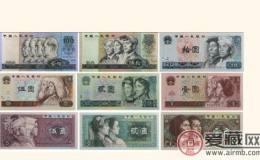 第四套人民币进入最佳激情小说期