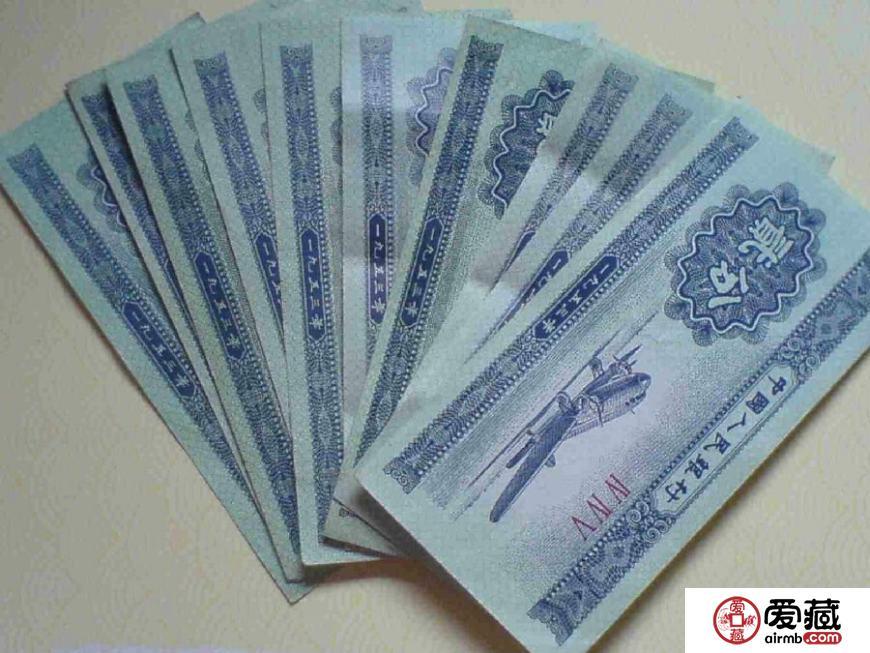 1953年版贰分错版币将在上海拍卖