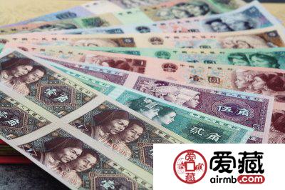 人民币收藏与鉴赏知识