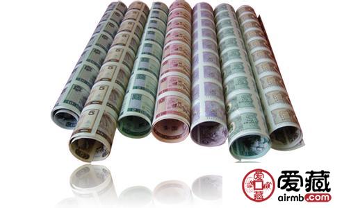 人民币炮筒价格收藏行情分析