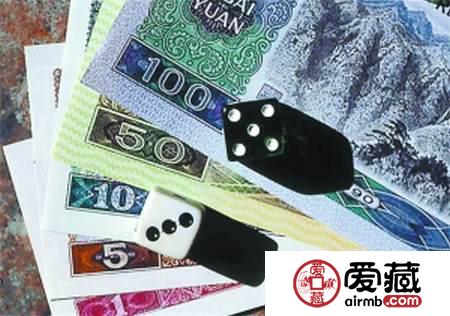 人民币收藏投资行情分析