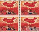 祖国山河一片红邮票价格价格与图片