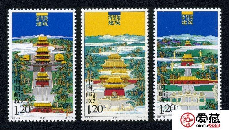 2007-12 清皇陵建筑(T)投资行情