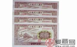 難得一見的第一套人民幣孿生鈔