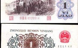 旧版人民币是否值得投资?