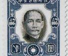 民国邮票值钱吗