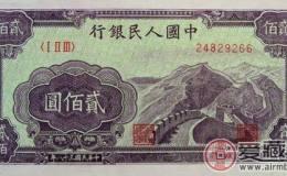 第一套人民幣價值飆升