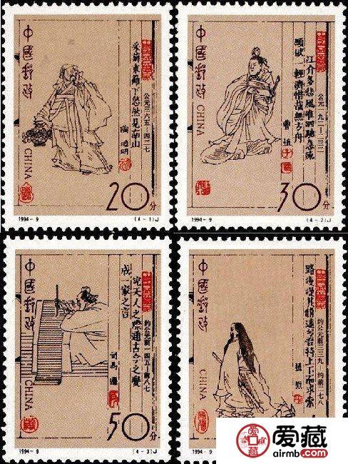 邮票上的诗圣杜甫及其作品