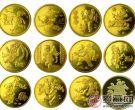 首轮十二生肖纪念币价格行情分析