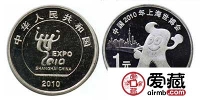 世博会纪念币价格与图片