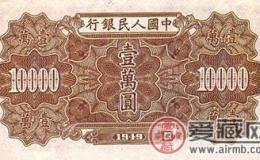 第一套人民币大全套价格暴涨