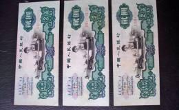人民币收藏入市时机很重要