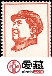 文革整版邮票价格与图片