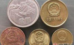 长城纪念币的价值和保养