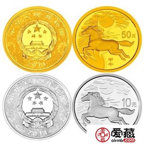 马年金银纪念币价格及图片