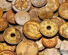钱币投资价格及图片
