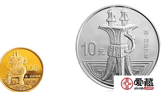青铜器金银币第2组图片与价格