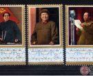 人物邮票图片及价格
