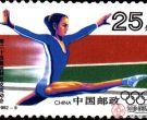 体育邮票图片及价格