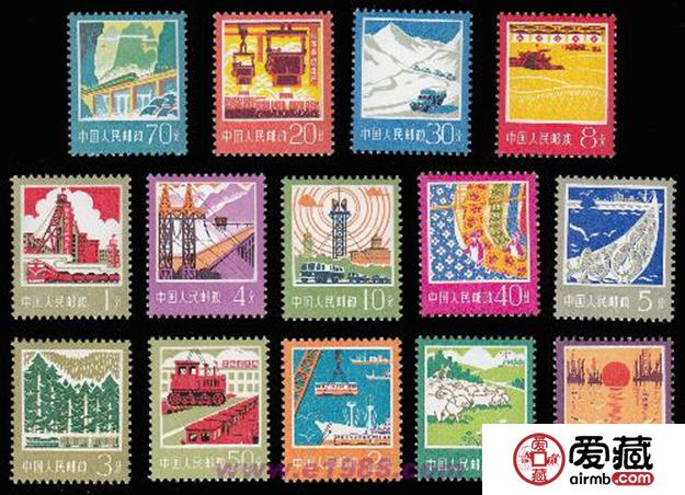 邮票价格大全及图片