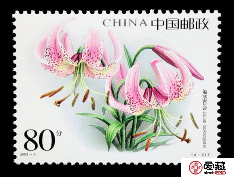 邮票买卖价格与图片