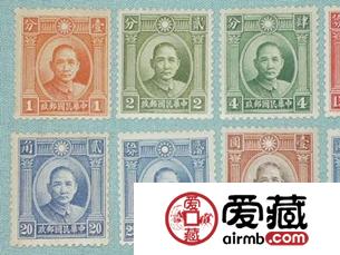 中华民国邮票的价格及图片