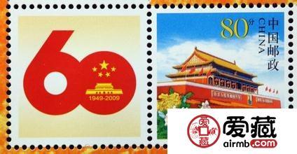 邮票的来历及图片