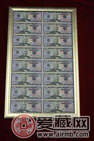 外国钱币图片及价格