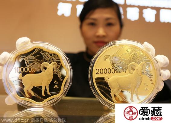 羊年纪念币价格与图片
