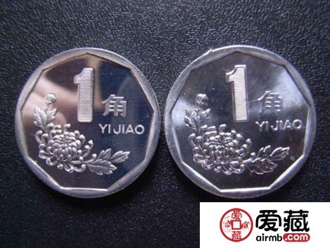 一毛钱硬币图片价格