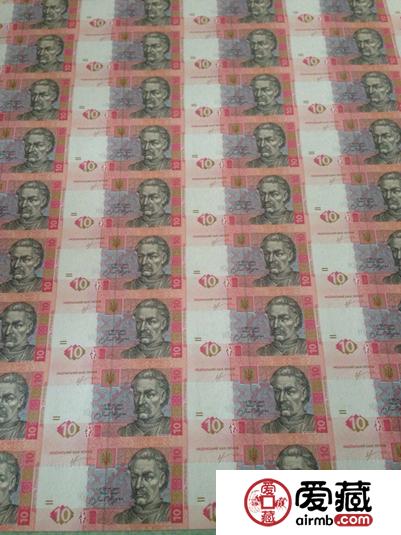 中乌建交连体钞价格图片