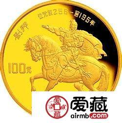 12月21日钱币收藏市场最新动态