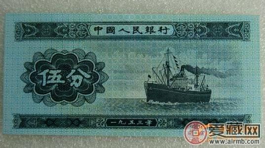 """""""海療號""""五分紙幣閃耀登場"""