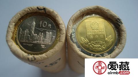 香港回归纪念币价格与图片