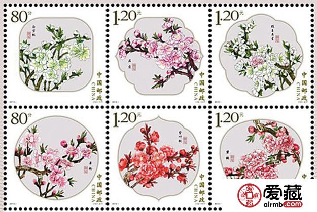 邮票收购表及图片展示