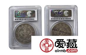 中国古钱币价格表与图片介绍
