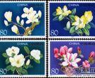 邮票收藏最新价格及图片介绍