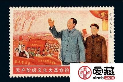 文革邮票炒到23.5万:别盲目收藏