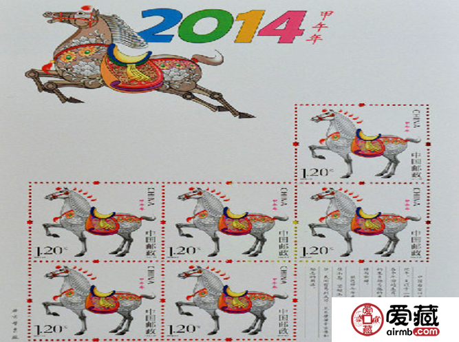 马年生肖邮票价格及图片