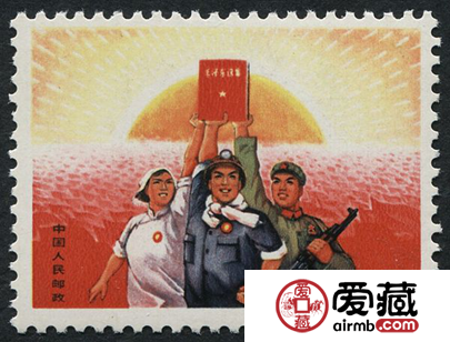 文革邮票最新行情及图片介绍