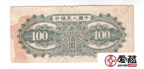 百元人民币最新价格行情和图片